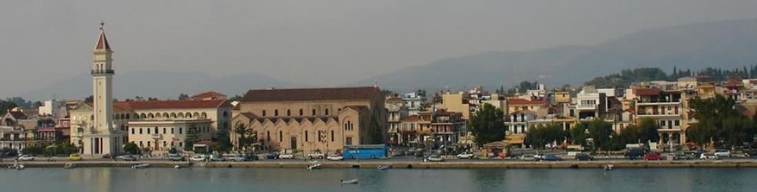 Ζάκυνθος - Λιμάνι